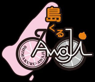 島くるAwajiロゴ